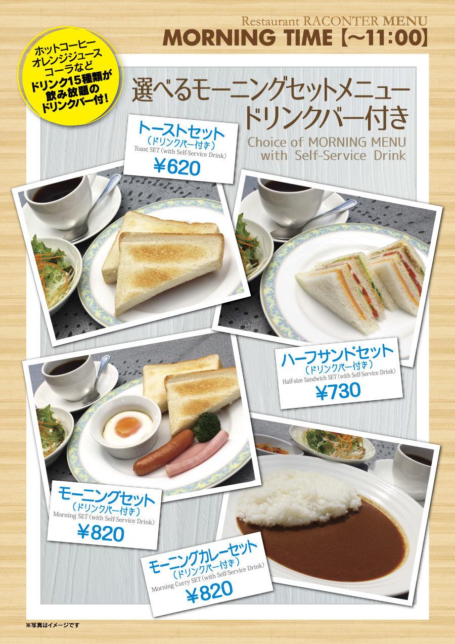 _rcm-restaurant-raconter