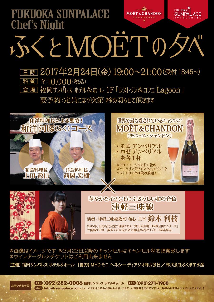_rcm-restaurant-lagoon, front-event