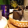 第9回 食楽・和飲の宴(わいんのうたげ) -花見会-