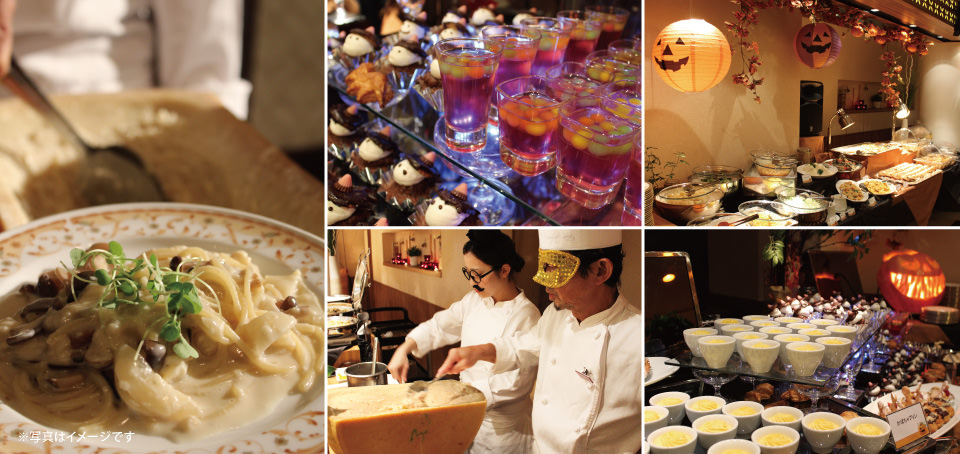 【レストラン&カフェ Lagoon】ハロウィンディナーブッフェのご案内です