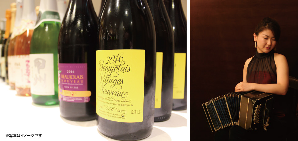 【レストラン&カフェ Lagoon】ワールドワインパーティ2017のお知らせです