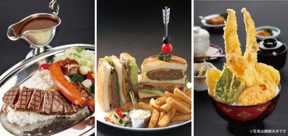 【レストラン&カフェ Lagoon】大相撲十一月場所期間限定メニューのお知らせです