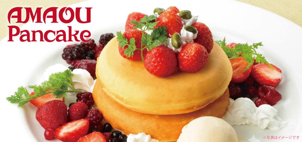 【展望レストラン LAPUTA】プレミアムパンケーキのご紹介です