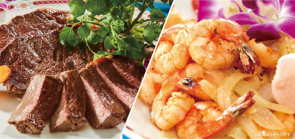 【レストラン&カフェ Lagoon】サマーヴァケーションランチブッフェのご案内です