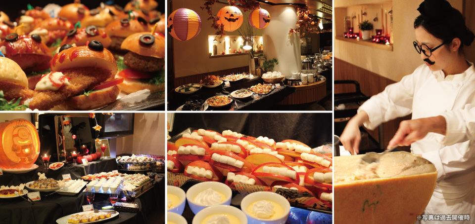 【レストラン&カフェ Lagoon】ハロウィンディナーブッフェのお知らせです