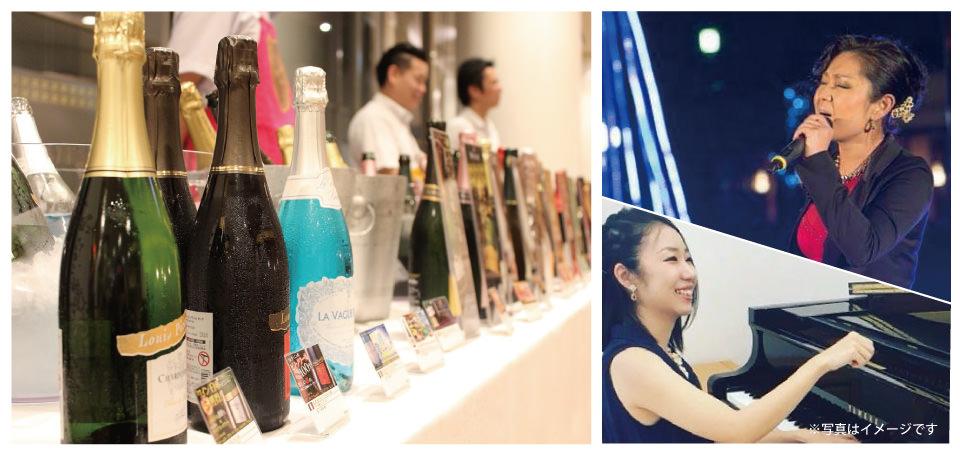 【レストラン&カフェ Lagoon】スパークリング&ジャズナイト開催のお知らせ