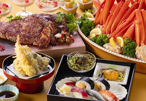 焼きたてステーキ食べ放題!<br />秋の恵み天ぷら膳