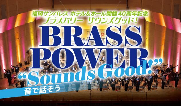 """BRASS POWER """"Sounds Good!"""""""
